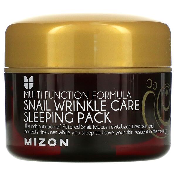 Snail Wrinkle Care Sleeping Pack, 2.70 fl oz (80 ml)