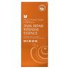 Mizon, 蜗牛高效修复精华,3.38 盎司(100 毫升)