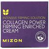 Mizon, Collagen Power Firming Enriched Cream, 1.69 fl oz (50 ml)