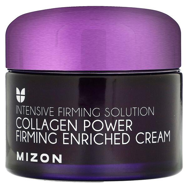 Collagen Power Firming Enriched Cream, 1.69 fl oz (50 ml)