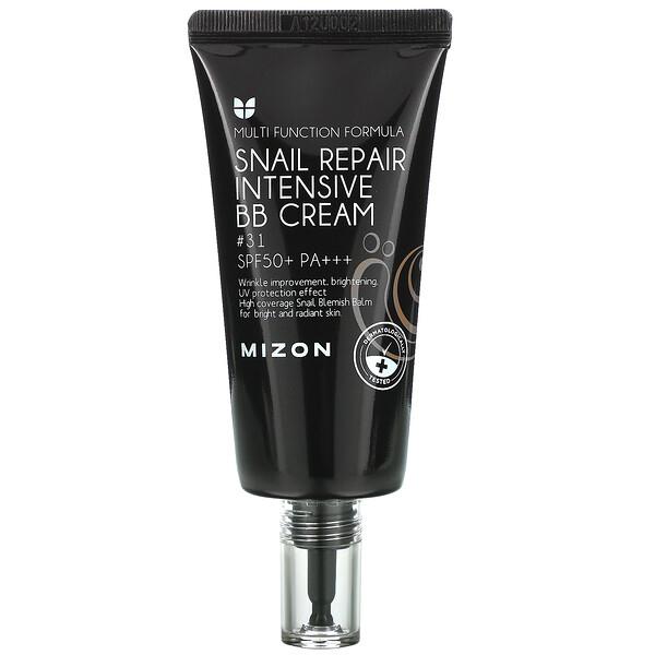 Snail Repair Intensive BB Cream, SPF 50+ PA+++, #31, 1.76 oz (50 ml)