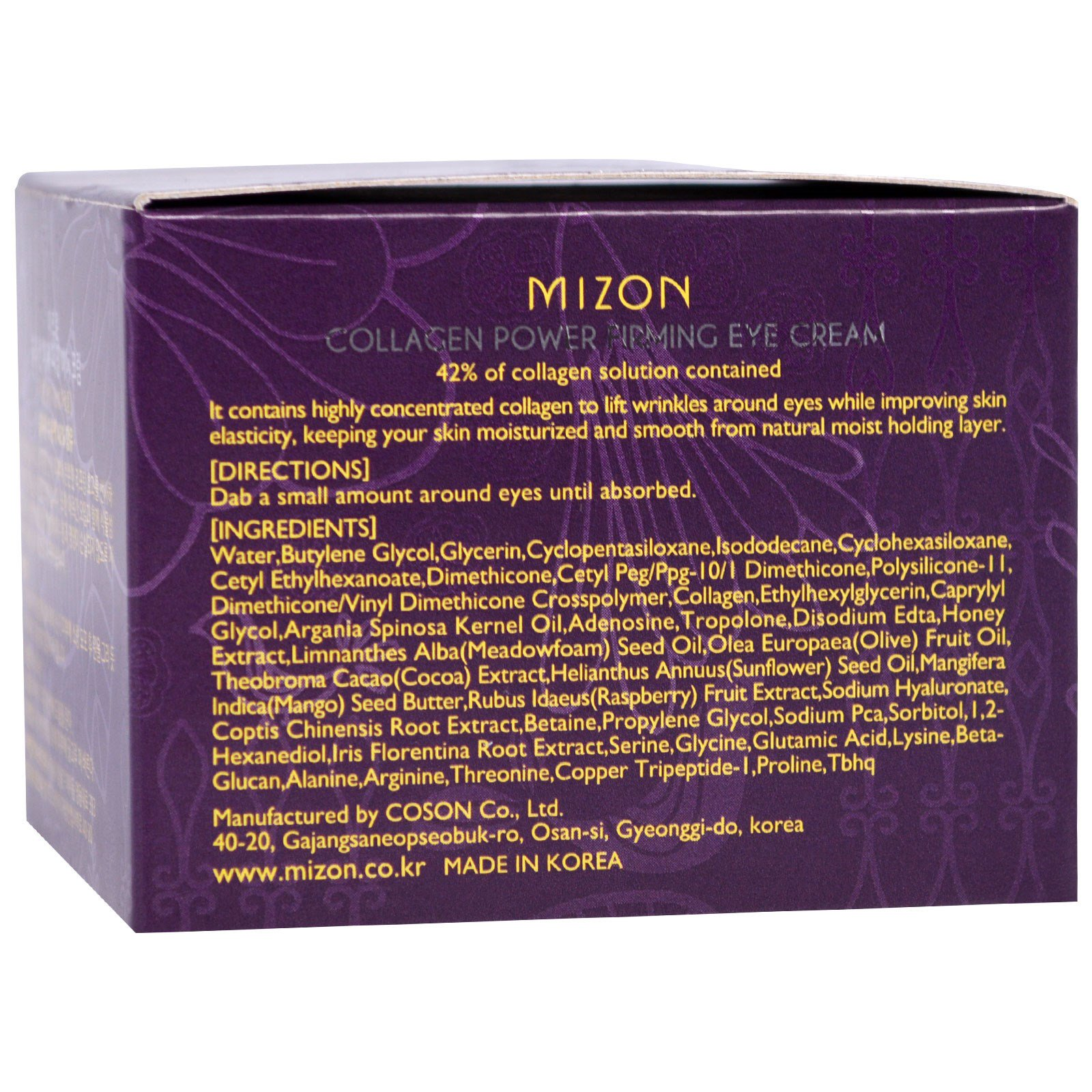 Mizon, Collagen Power Firming Eye Cream, 0.84 oz(pack of 6) The BEST 24 K Gold Facial Mask 8.8 oz - Gold Mask for Anti Wrinkle Anti Aging Facial Treatment, Pore Minimizer, Acne Scar Treatment & Blackhead Remover