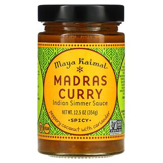 Maya Kaimal, Madras Curry Indian Simmer Sauce, Spicy, 12.5 oz (354 g)