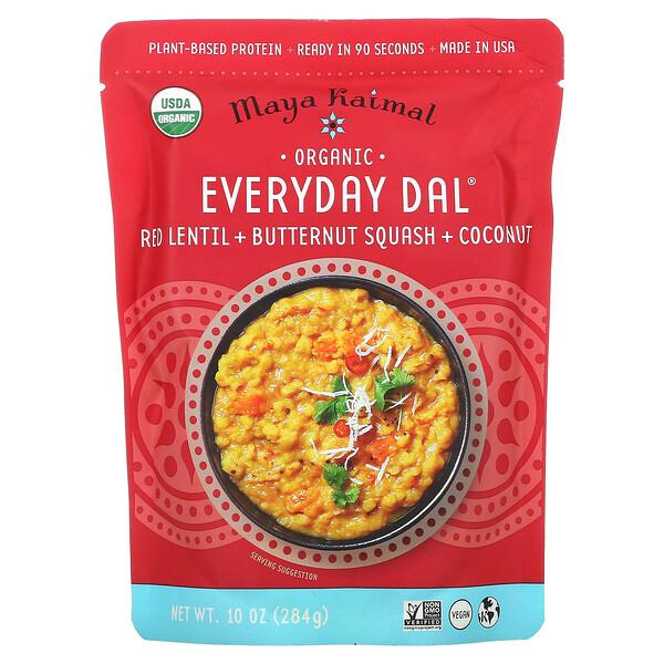 Organic Everyday Dal,  Red Lentil + Butternut Squash + Coconut, 10 oz (284 g)