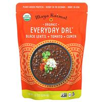 Maya Kaimal, Organic Everyday Dal, Black Lentil + Tomato + Cumin, 10 oz (284 g)