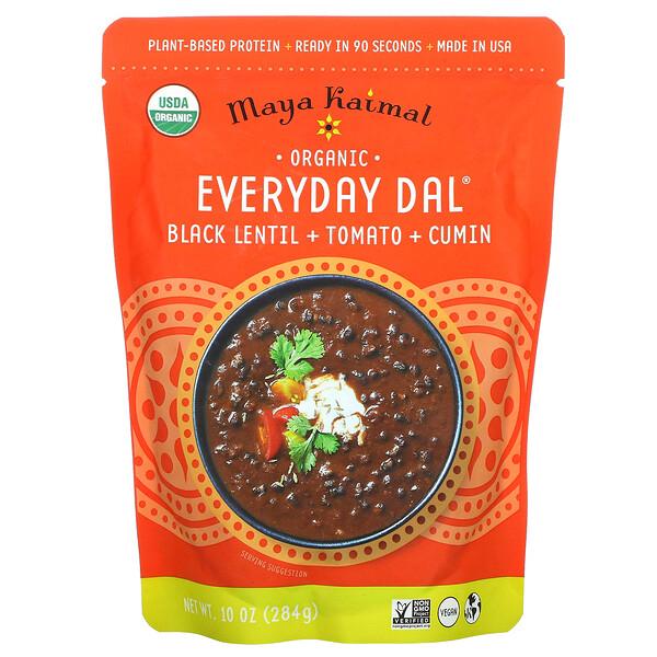 有机日常木豆糊,黑扁豆 + 番茄 + 孜然,10 盎司(284 克)