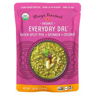 Maya Kaimal, Organic Everyday Dal, Green Split Pea + Spinach + Coconut, 10 oz (284 g)