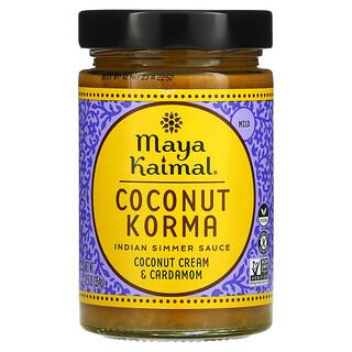 Maya Kaimal, Coconut Korma, Indian Simmer Sauce, Mild, Coconut Cream & Cardamom, 12.5 oz (354 g)