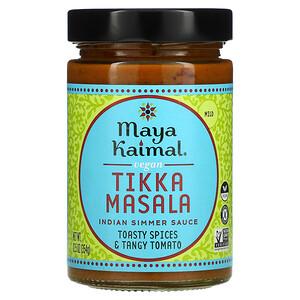 Maya Kaimal, Vegan Tikka Masala, Indian Simmer Sauce, Mild, Tomato Spices & Tangy Tomato, 12.5 oz (354 g)