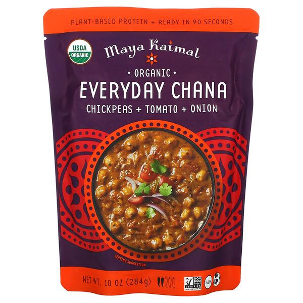 Organic Everyday Chana, Chickpeas + Tomato + Onion, 10 oz (284 g)