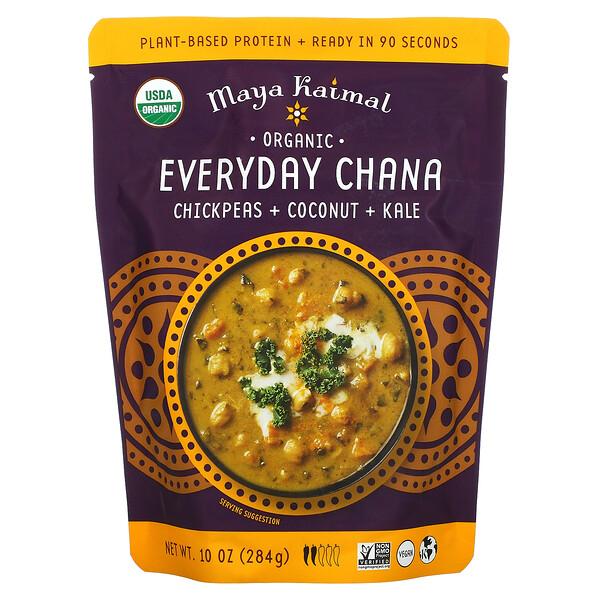 Organic Everyday Chana, Chickpeas + Coconut + Kale, 10 oz (284 g)