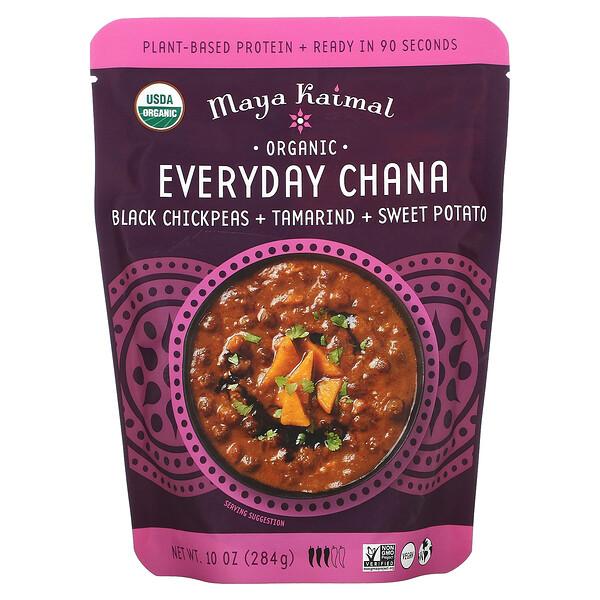 Organic, Everyday Chana, Black Chickpeas, Tamarind, Sweet Potato, 10 oz (284 g)