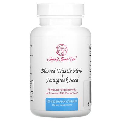 Mommy Knows Best Blessed Thistle Herb + Fenugreek Seed, 100 Vegetarian Capsules