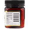 Manuka Doctor, Manuka Honey Monofloral, MGO 225+, 8.75 oz (250 g)