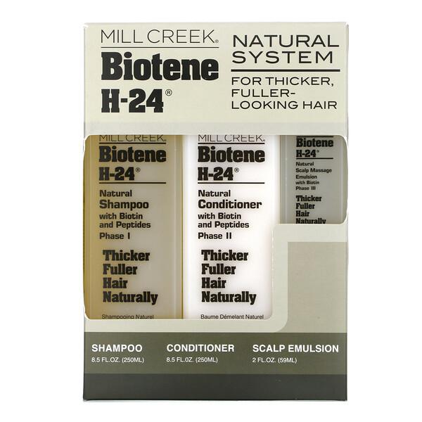 Biotene H-24, Природный комплекс, Набор из 3 средств