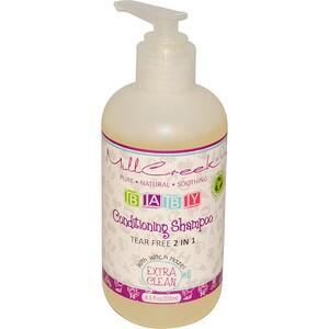 Милл крик, Baby Conditioning Shampoo, Extra Clean, 8.5 fl oz (255 ml) отзывы покупателей