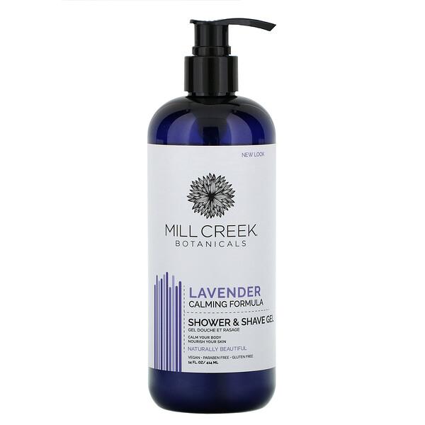 淋浴和剃須凝膠,薰衣花草,14 液量盎司(414 毫升)