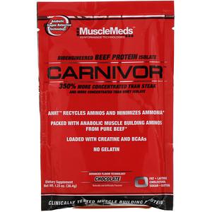 МаслМэдс, Carnivor, Bioengineered Beef Protein Isolate, Chocolate, 1.23 oz (36.4 g) отзывы