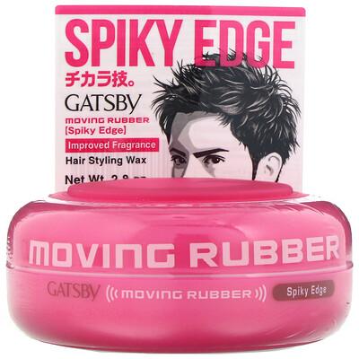 Купить Mandom Gatsby, Moving Rubber, Spiky Edge, воск для волос, 2, 8 унции