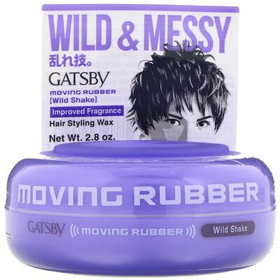 Купить Mandom Gatsby, Moving Rubber, воск для волос, «Необузданный всплеск», 2, 8 унции