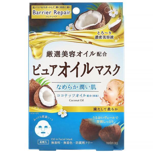 Barrier Repair, Masque à l'huile pour le visage, Huile de noix de coco, 4feuilles
