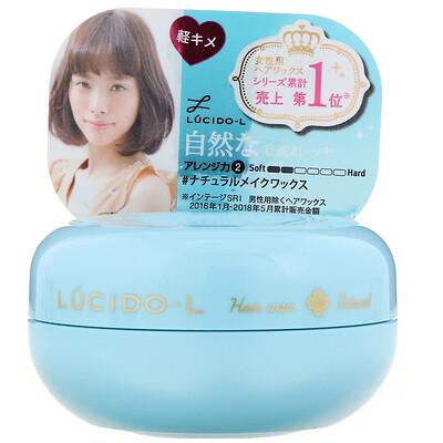 Купить Mandom Lucido-L, воск для укладки волос, натуральный, 60г (2, 1 унции)