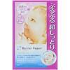 Mandom, قناع الوجه التجميلي Barrier Repair لترطيب البشرة، 5 أقنعة، 27 مل لكل قناع