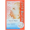 Mandom, Barrier Repair, Beauty Facial Mask Enrich, 5 Sheets, 25 ml Each