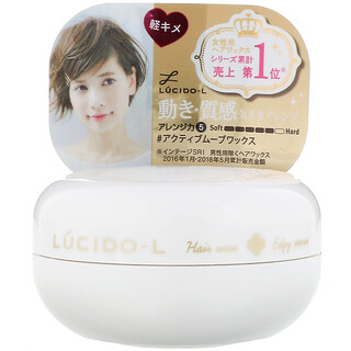 Mandom, Lucido-L, Hair Styling Wax, Edgy Move, 2.1 oz (60 g)