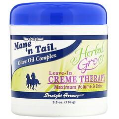 Mane 'n Tail, Herbal Gro, 免洗奶油調理,5.5盎司(156 克)