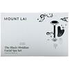 Mount Lai, مجموعة الأبسيدان الأسود للعناية بالوجه، مجموعة من قطعتين