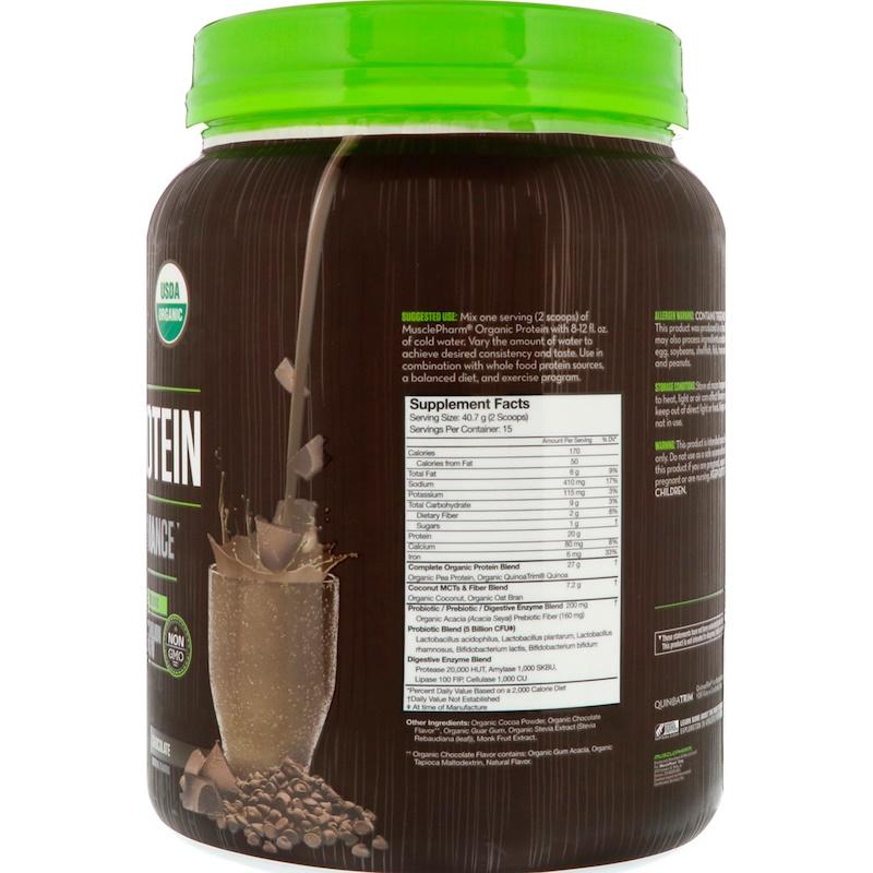 MusclePharm, Organic Protein, Plant-Based, Chocolate, 1.35 lbs (611 g) - photo 1
