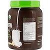 MusclePharm Natural, Органический белок, растительный, ваниль, 567 г