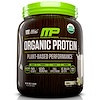 MusclePharm Natural, Organic Protein, Plant-Based Performance, Vanilla, 1.25 lbs (567 g) (Discontinued Item)