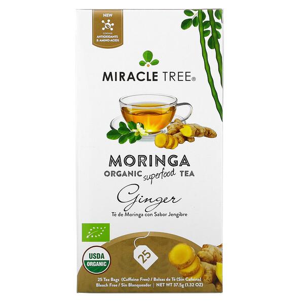 Moringa Organic Superfood Tea, Ginger, Caffeine Free, 25 Tea Bags, 1.32 oz (27.5 g)