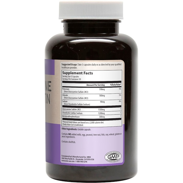 MRM, Glucosamine Chondroitin MSM، 90 كبسولة