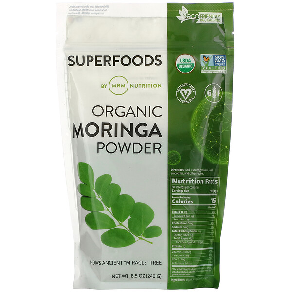 Organic Moringa Powder, 8.5 oz (240 g)