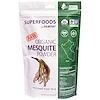 MRM, Organic Mesquite Powder, 8.5 oz (240 g)