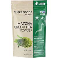 Натуральный порошок из зеленого чая Matcha, 6 унций(170 г) - фото