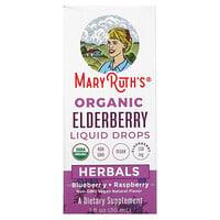 MaryRuth Organics, Organic Elderberry Liquid Drops, Herbals, Blueberry + Raspberry, 1 fl oz (30 ml)