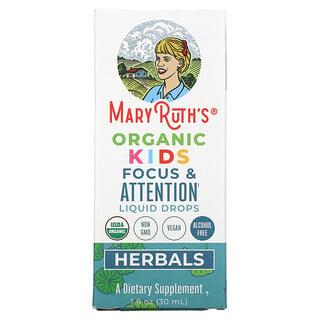 MaryRuth Organics, Herbals, Organic Kids Focus & Attention Liquid Drops, 1 fl oz (30 ml)
