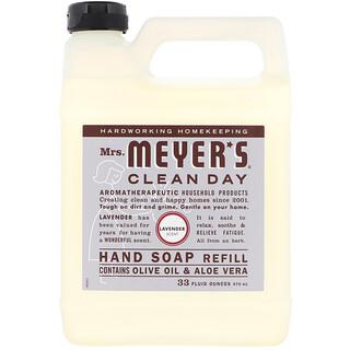 Mrs. Meyers Clean Day, Liquid Hand Soap Refill, Lavender Scent, 33 fl oz (975 ml)