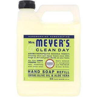 Mrs. Meyers Clean Day, 檸檬馬鞭草香味洗手液補充裝,33液體盎司 (975毫升)