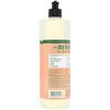 Mrs. Meyers Clean Day, Dish Soap, Geranium Scent, 16 fl oz (473 ml)