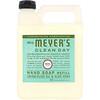 Mrs. Meyers Clean Day, Recarga de jabón líquido de manos, esencia de albahaca, 33 fl oz (975 ml)