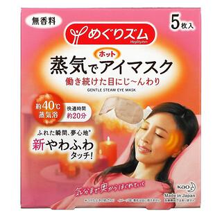 Megrhythm, Kao, Gentle Steam Eye Mask, Fragrance Free, 5 Sheets