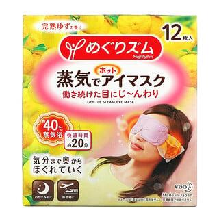 Megrhythm, Kao, Gentle Steam Eye Mask, Ripened Citrus, 12 Sheets