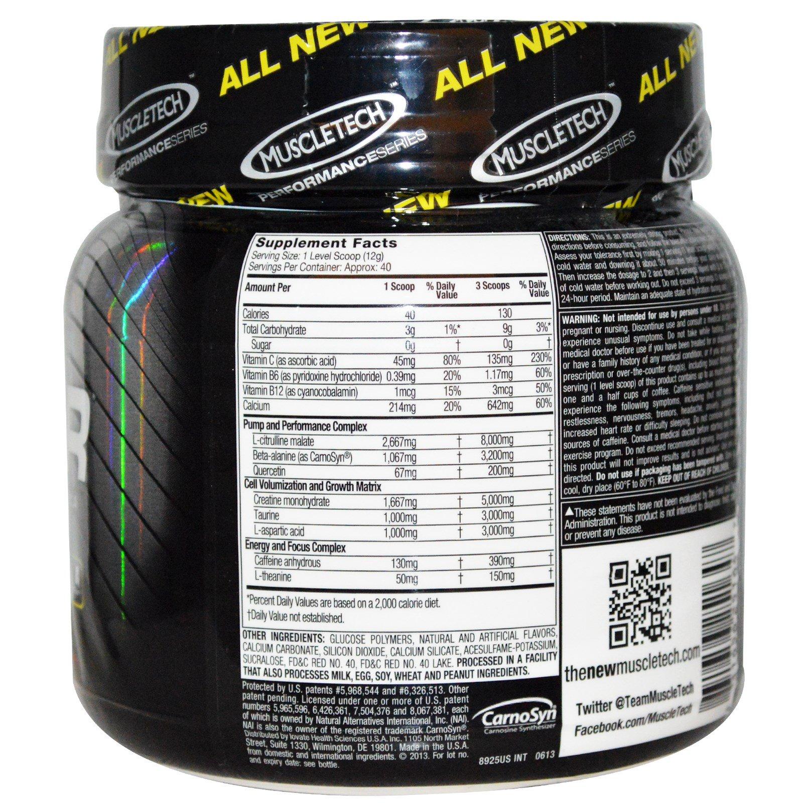 Nano vapor nutrition facts