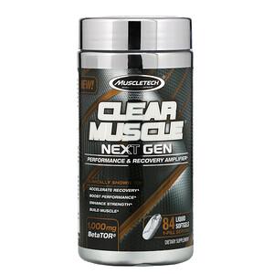 Мусклетек, Clear Muscle Next Gen, Performance & Recovery Amplifier, 1000 mg , 84 Liquid Softgels отзывы покупателей
