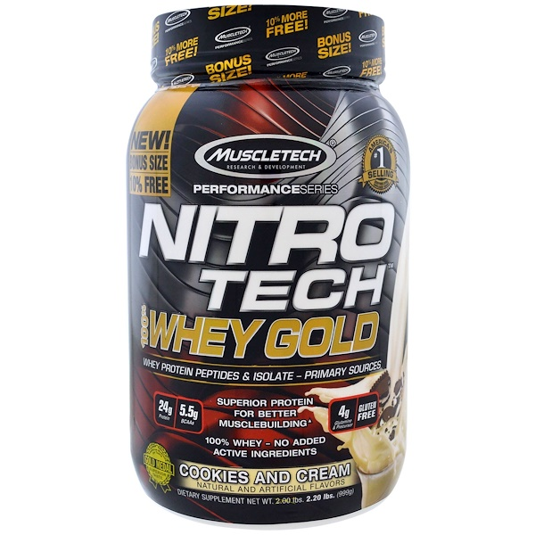 California Gold Nutrition, MCTオイル、355 ml